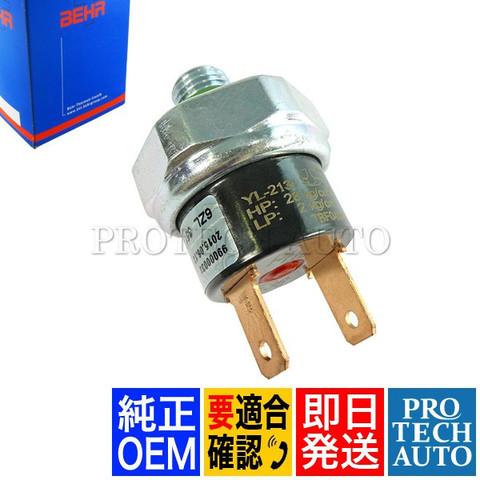 BEHR製 ベンツ Sクラス W116 リキッドタンクスイッチ リキッドタンク圧力センサー1248208310 450SEL_6.9