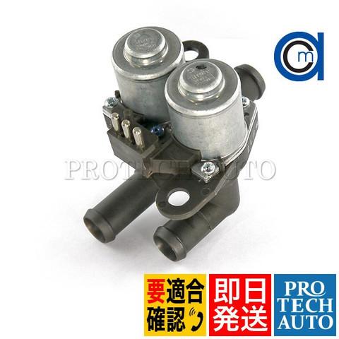 ACM製 ベンツ CLKクラス A208 C208 ヒーターバルブ/ウォーターバルブ 0018303484 CLK320 CLK200