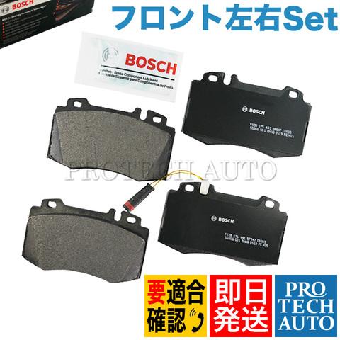 BOSCH製 ベンツ W209 フロント ブレーキパッド パッドセンサー1本付き 0034204220 0034205820 0034208920 2115401717 2205400717