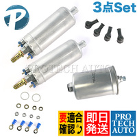ベンツ 燃料ポンプ&燃料フィルター 3点セット