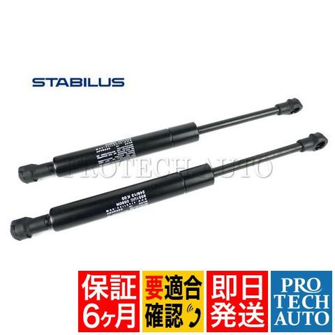 [6ヶ月保証] STABILUS製 ベンツ CLKクラス W209 トランクダンパー/トランクゲートダンパー 左右セット 2本  2099800064 2099800364 2099800464
