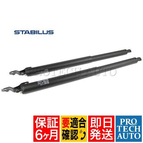 [6ヶ月保証] STABILUS製 ベンツ X164 リアゲートダンパー/ガスプレッシャースプリング 左右セット 2本 1649800164 1649800264