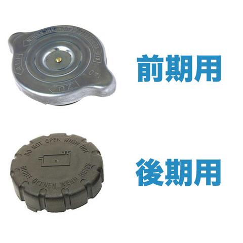 ベンツ CLクラス C140 ラジエーターサブタンク/リザーバータンク/エクスパンションタンク 1405001749 CL500 CL600