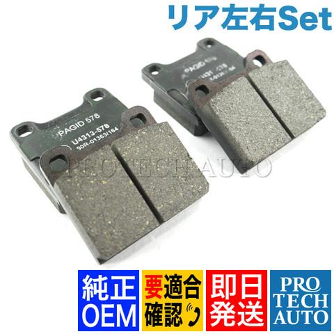 PAGID製ベンツR107リア/リヤ ブレーキパッド左右セット0004205720 0004206220 0014200620 280SLC350SLC380SLC450SLC500SLC