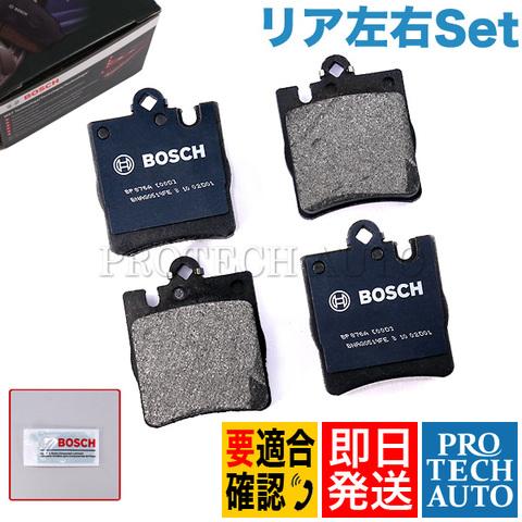 BOSCH製 QuietCast ベンツ CLKクラス A208/C208 リア/リヤ用 プレミアム ブレーキパッド/ディスクパッド 左右セット 0034202820 CLK320