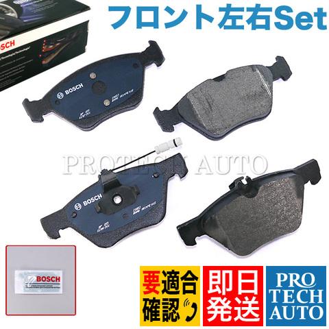 BOSCH製 QuietCast ベンツEクラスW210フロント用プレミアムブレーキパッド/ディスクパッド左右セット 0024200320 0044200320 E240E320E400E430