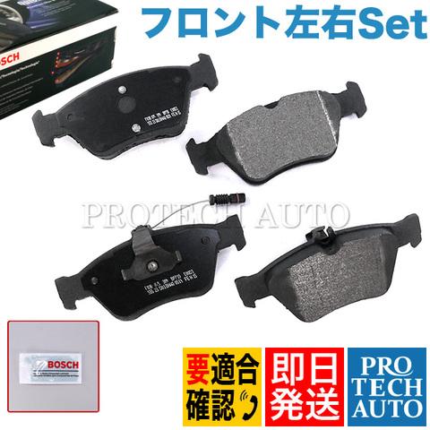 BOSCH製 QuietCast ベンツ CLKクラス C208 フロント用 プレミアム ブレーキパッド/ディスクパッド左右セットセンサー付 0024204420 0024209620 CLK200