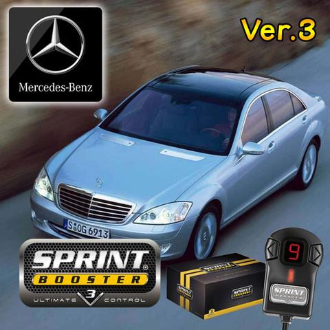 ベンツ Sクラス W221 SPRINT BOOSTER スプリントブースター RSBD451 Ver.3 S350 S500 S500L S550 S550L S600L S63
