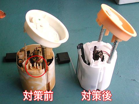 燃料ポンプ&シールリング