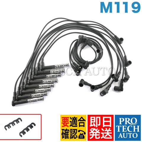 Spark Plug Wire Set-Bremi-STI Karlyn//STI 113R