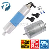 ベンツ 燃料ポンプ&燃料フィルターセット