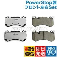PowerStop製 ブレーキパッド