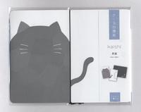 Kaishi -黒猫-