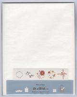 袋de懐紙(大)