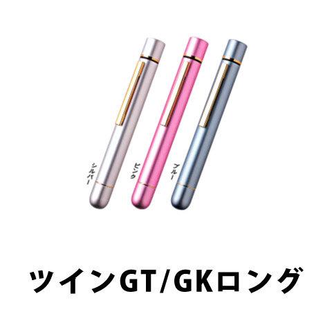 タニエバー ツイン GT/GKロング (谷川商事)