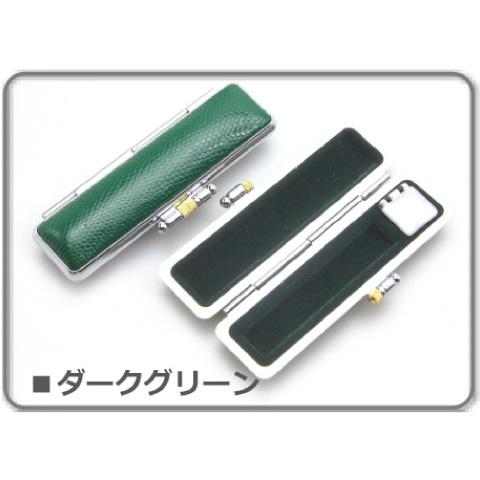 リザードトーン 印鑑ケース 10.5~18.0mm