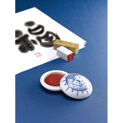 鯱旗印 肉書画落款用 50号(シャチハタ)