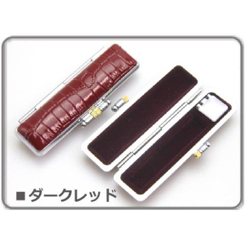 ニュークロコダイルトーン 印鑑ケース 10.5~18.0mm