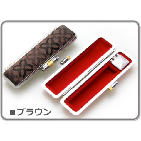 モノグラム印鑑ケース 10.5~15.0mm