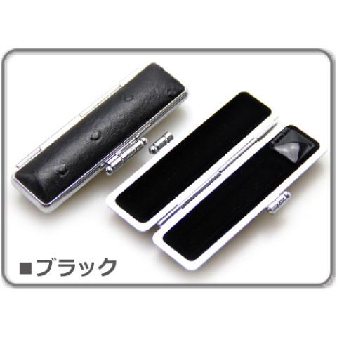 オーストリッチトーン印鑑ケース 10.5~18.0mm