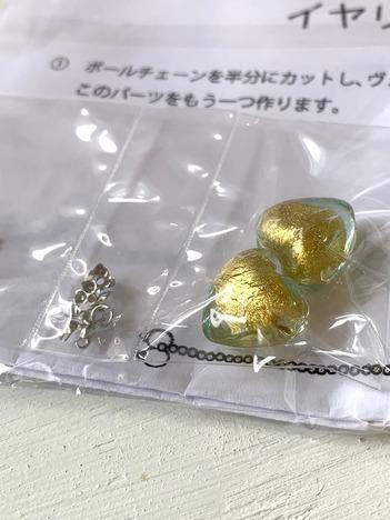 ゴールド・キアリ