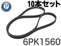 BMW ローター&ブレーキパッド