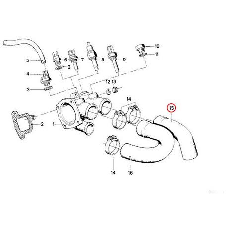 BMW E24 635CSi ラジエーターアッパーホース/ラジエターホース 新品 11531719887 635CSi
