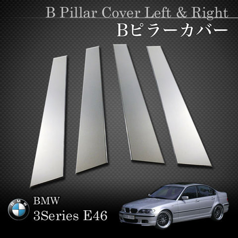 For BMW E34 525i 530i 540i M5 E36 318i 325i 328i Left Door Mirror Cover Cap OEM