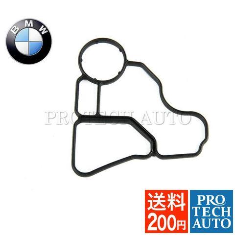 全国送料200円 純正 BMW F01 F02 オイルフィルターケースシール/ハウジングガスケット 11427537293 11428637821 740i 740Li