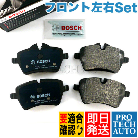 BOSCH製 QuietCast BMW MINI R56 R57 R55 R58 R59 フロント プレミアムディスクブレーキパッド 左右セット 34116778320 CooperS クーパーS