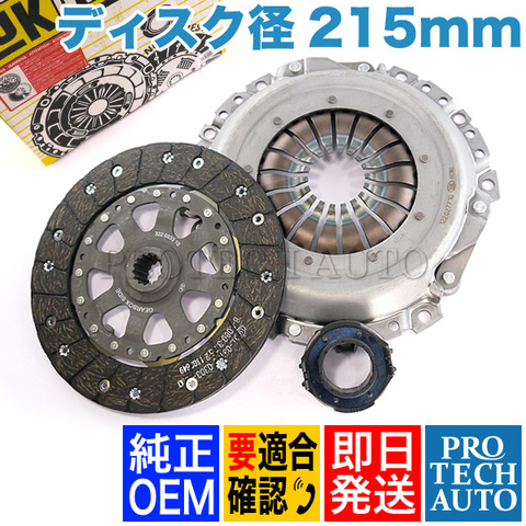 LUK製 BMW MINI ミニ R53 R52 クラッチキット 3点セット 21207551384  21207551383 クーパーS CooperS