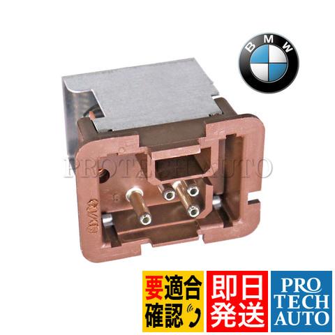 純正 BMW Zモデル Z3/E36 ブロアレジスター/ブロアレギュレーター 64111375754 1.9 2.0 2.2i 2.8 3.0i Mロードスター Mクーペ