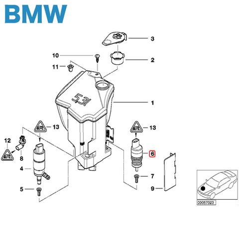 BMW ウィンドウウォッシャーポンプ