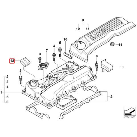 BMW エンジンオイルフィラーキャップ