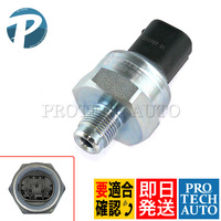 ブレーキ 圧力センサー