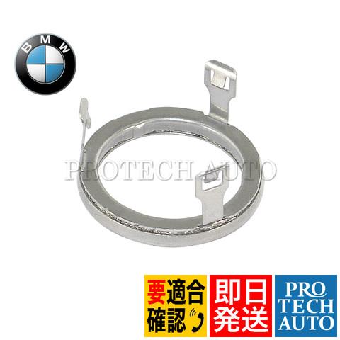 BMW インジェクター 連結解除エレメント