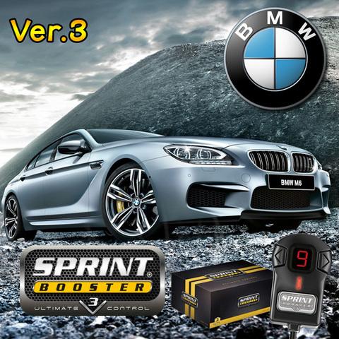 BMW 6シリーズ F12 F13 F06 SPRINT BOOSTER スプリントブースター RSBD401 Ver.3 640i 650i
