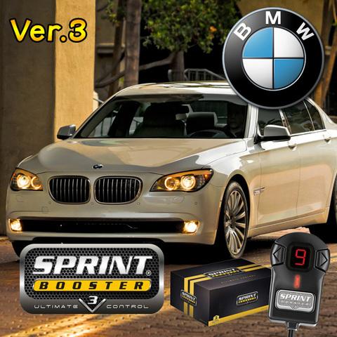 BMW 7シリーズ F01 F02 SPRINT BOOSTER スプリントブースター RSBD401 Ver.3 740i 740Li 750i 750Li 760Li ActiveHybrid7