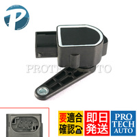 BMW 光軸センサー