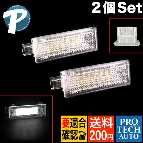 MINI 18連 LED カーテシランプ