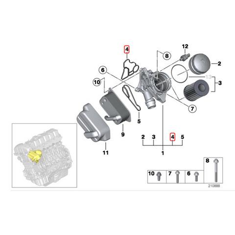BMW エンジンオイルフィルターフランジガスケット