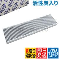 MINI ACフィルター/エアコンフィルター