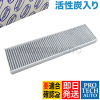 ACフィルター/エアコンフィルター