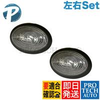 MINI ミニ LED サイドマーカー