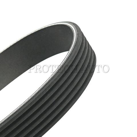 [優良品]BMW X1/E84ファンベルト/リブベルト/Vベルト6PK1870 11287631810 11287532145 sDrive18i