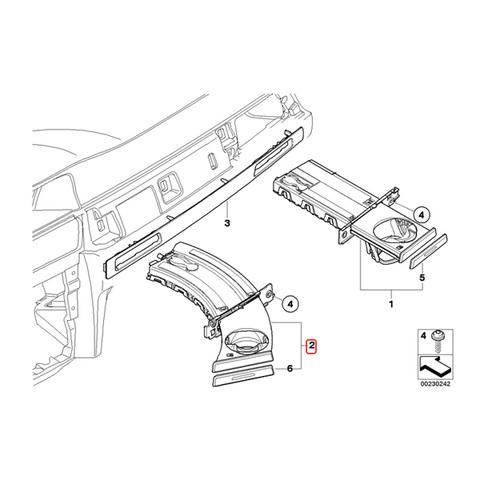 BMW ドリンクホルダー