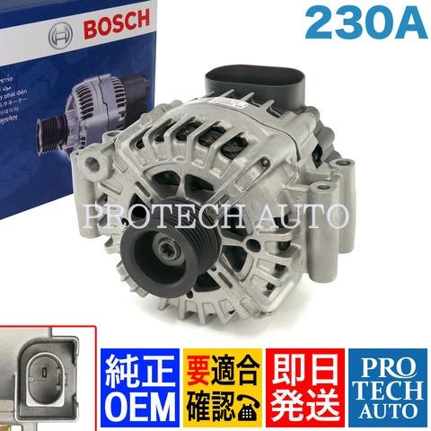 BMW BOSCH製 オルタネーター