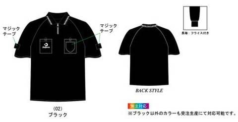 【受注生産】Desporteレフリーシャツ