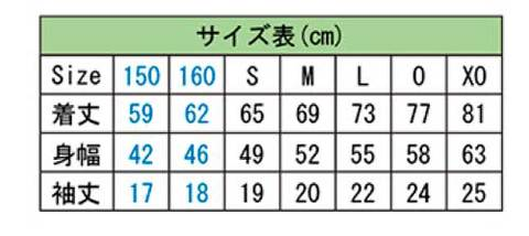 【受注生産】DesporteTシャツ(コットン)