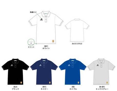 【受注生産】Desporteポロシャツ(コットン)